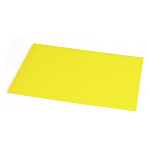 Доска пластиковая разделочная 50х35 см, желтая